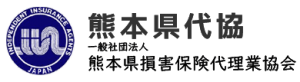 熊本県損害保険代理業協会ロゴ